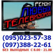 Ремонт Плазменых панелей,  LED,  LCD,  Ж-К,  мониторов.  в Днепропетровске