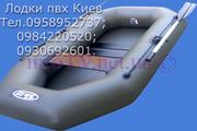Продажа надувных лодок пвх Скиф в Киеве - для отдыха и рыбалки и охоты
