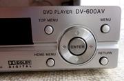 DVD Pioneer DV-600 AV-S