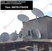 Спутниковая антенна - экономия начиная с покупки спутниковой антенны